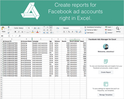 facebook ad for excel